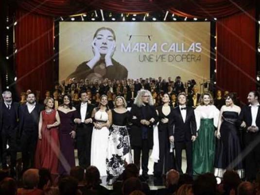 La Callas à l'honneur d'une soirée exceptionnelle.